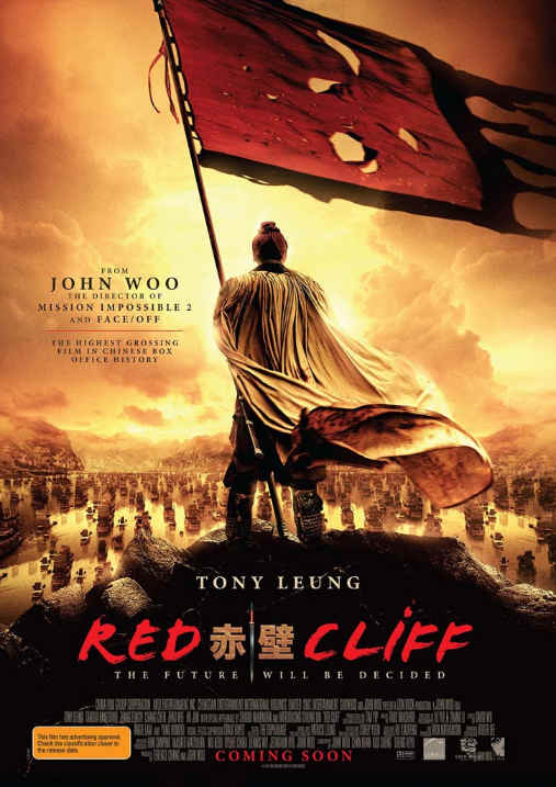 red_cliff_poster new