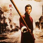 Ip man martial arts