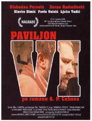Paviljon VI Poster