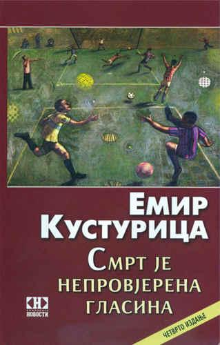 Emir Kusturica - Smrt je neprovjerena glasina 4 izdanje