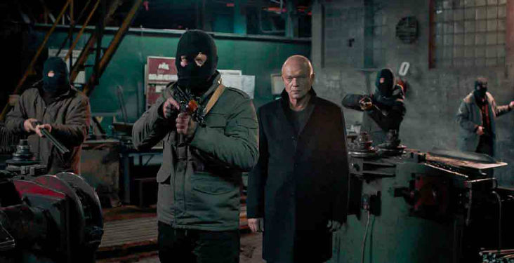 Factory-Gun-Scene