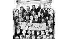 Ajvar-poster filma