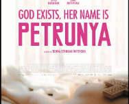 Bog Postoji ime mu je Petrunija Poster